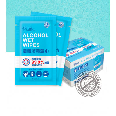 PASION Alcohol Wet Wipes (Box of 20)